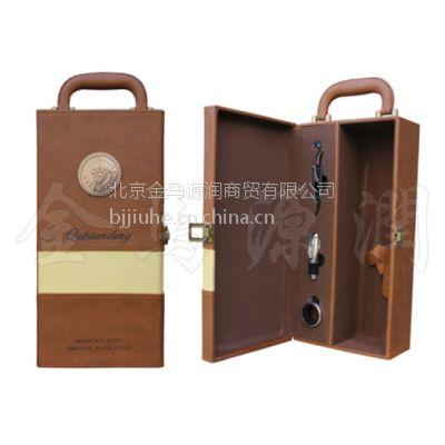 供应新款单支豪华装酒盒(双支酒盒,木箱,皮盒)