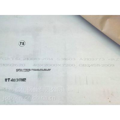 进口32750不锈钢材料#太钢S32205不锈钢材料&S太钢31803不锈钢材料