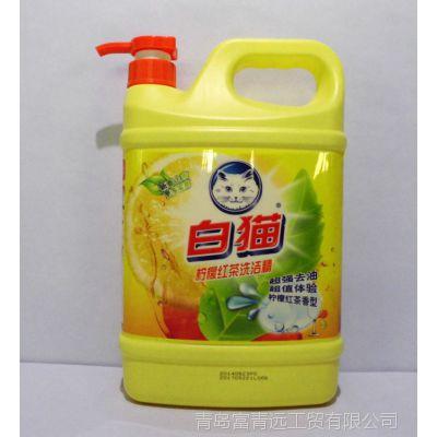 全国五金批发 家用 洗洁灵 洗洁精  洗洁净 白猫1.5L 洗洁剂