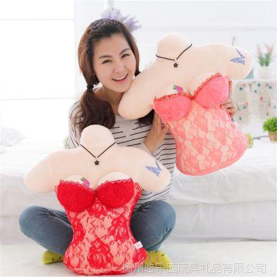 毛绒玩具批发 美女人形胸部抱枕大咪咪抱枕靠垫玫瑰香薰婚庆礼物