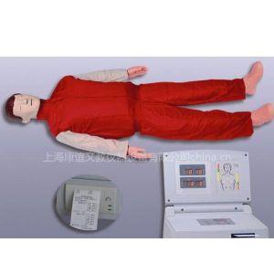 供应高级全自动心肺复苏模拟人(IC卡管理软件)