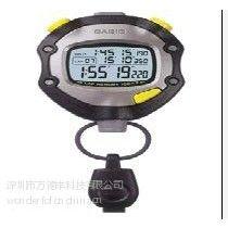 供应汕头卡西欧运动秒表HS-70W-1DF供应|卡西欧计时器|CASIO码表