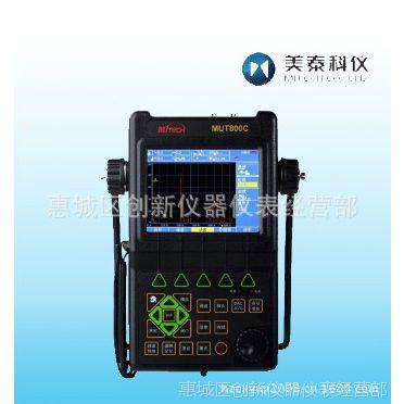 批发 美泰MUT800C真彩显示全数字式超声波探伤仪