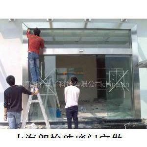 供应上海松江自动玻璃门维修感应门不开门维修
