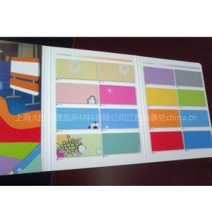 直销供应卡喜龙PVC商用地板 PVC弹性塑胶地板