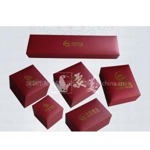 供应中国黄金珠宝盒jmzs-bj26 聚美首饰包装盒高级定制批发 高档首饰盒