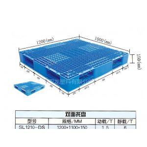 供应优质1210双面网格塑料托盘 化工、饲料、化肥重型货物专用