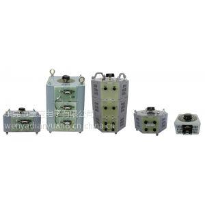 供应15东莞稳压器价格 浅谈稳压器的适用范围