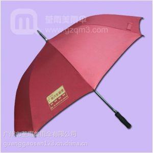 供应制伞厂家定做生产租车行业 广告伞 雨伞广告 广告雨伞