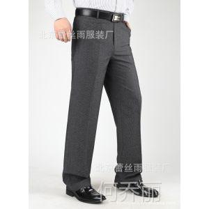 供应13新款批发正品春款商务正装男裤 休闲男装裤子 免烫直筒男士西
