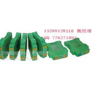 四川 HPG-4100二入二出配电器 辽宁 湖南 贵州 甘肃 新疆 4-20MA配电器