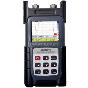 供应光时域反射仪(OTDR)JW3302