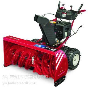 供应美国TROY-BILT扫雪机Polar Blast4510