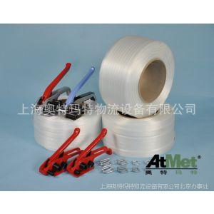 供应柔性打包带、打包带采购、高强度纤维打包带