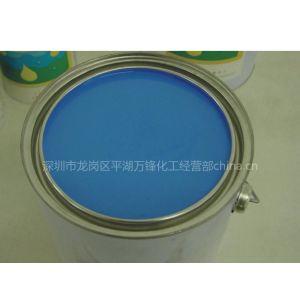 供应自干型蓝色电镀保护漆