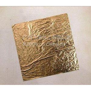 供应金箔 真金箔 金箔片 金箔纸 含金量高 化妆品原料
