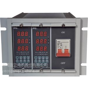 供应热流道温控器/温控卡/控制器/温控箱(定电压.定电流.定瓦特.电子保险丝功能)2点