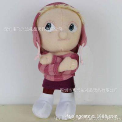 20cm洋娃娃粉色针织衣服裙子女孩填充玩具公仔毛绒玩具厂家