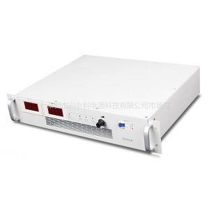 供应360V50A多功能智能充电机价格有优势