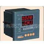 供应安科瑞ARTM系列温度测量仪表