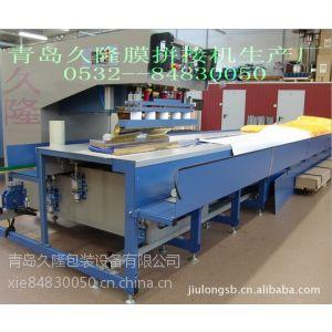 供应青岛高周波机器生产供应商 高周波原理