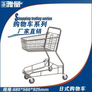 供应厂家供应美式购物车/超市购物车/日式购物车