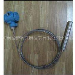 河南新航流量仪表有限公司专业生产静压投入式液位计/联系电话0373-2678088