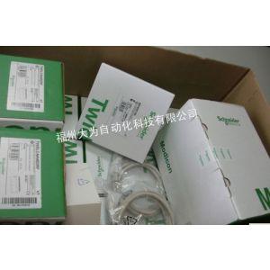 供应施耐德TM2AMI4LT PLC 代理