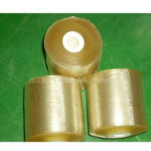 供应PVC电线膜,捆扎膜,扎线膜,自粘膜  苏州胶带厂