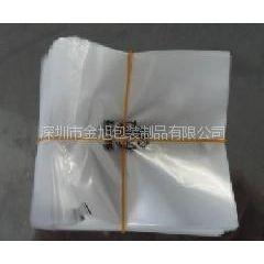 供应电器包装袋子PE/PO袋