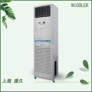 供应空气在线消毒杀菌机