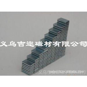 东阳磁铁厂供应单面磁铁 方形磁铁 教学磁铁 电子节油器磁铁 磁钢