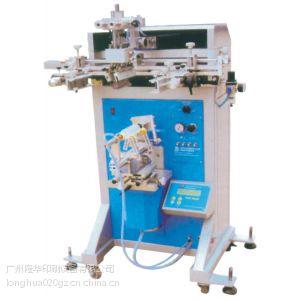供应全自动印机生产 图片 价格 供应商