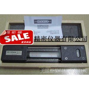 供应4024/200精密长形水平尺德国ROCKLE长度200mm精度0.01现货