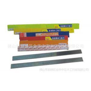 供应单面压刨、双面刨等木工机械配件 多种型号刨刀片