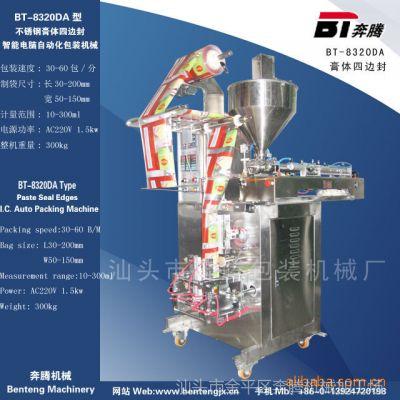 奔腾供应AR-268荆州宜昌全自动胶囊灵芝胞子粉枸杞包装机器