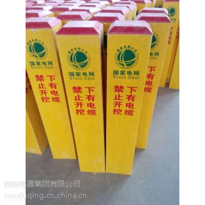 供应复合材料警示桩厂家,燃气标志桩批发12*12可定制各种图案