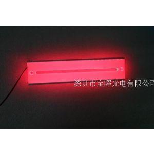 供应定制红色高亮LED背光源 匀光板,来图来样加工可免费设计画图
