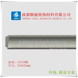 供应C3119画框线条实木相框线条欧式镜框线条四川成都生产厂家