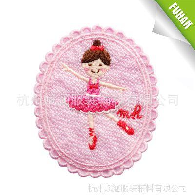 杭州工厂承接各类电脑绣花章,特种背胶裁片绣花,欢迎咨询