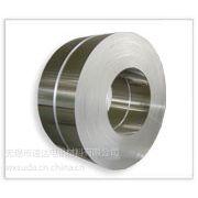速达电讯材料厂家供应江苏优质不锈钢复合带