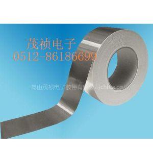 供应自粘铝箔胶带  防腐铝箔胶带