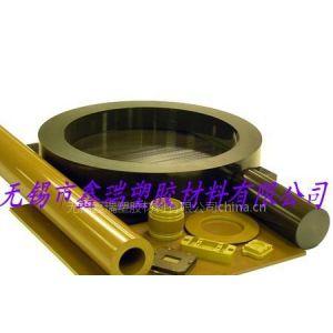 供应供应黄金塑料TORON4203/4301 PAI板材棒材