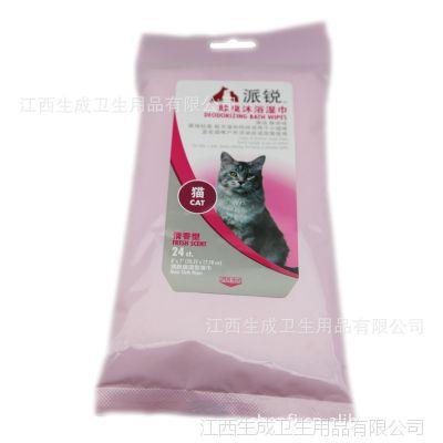 P-1044派锐24片猫用除臭沐浴湿巾 宠物清洁用品 猫用品 猫用湿巾