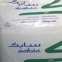 供应SABIC? PP 575P】价格_厂家- 中国供应商