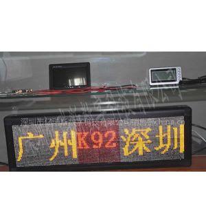 供应亿瑞斯IRS-GJG-LED公交车屏