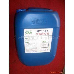 【工厂直销】QW-133外墙清洗剂 瓷砖清洗 瓷片清洗 外墙除垢剂