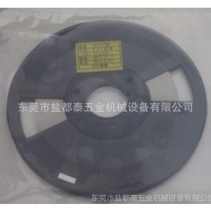 供应SONY ACF导电胶 ACF9731 2.0*50M,索尼导电胶膜,