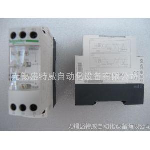 供应施耐德电压控制继电器 RM4UA32M  过电压和欠电压检测与保护