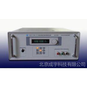供应北京大华程控电源DH1716A-15